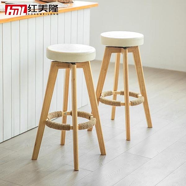 椅子 吧台椅高腳凳家用實木吧台凳現代簡約旋轉創意歐式前台椅子 果果生活館
