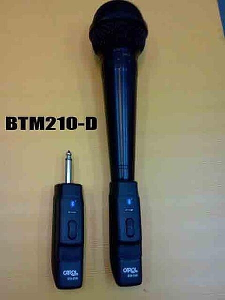 CAROL BTM-210D BTM-210C 藍芽無線教學麥克風收發器 藍芽MIC 手持麥克風