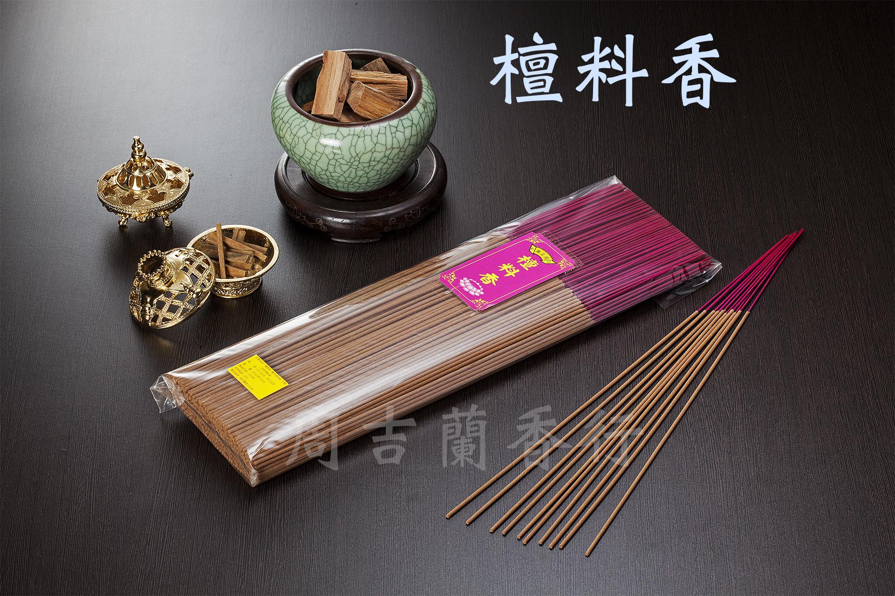 檀料香 線香 香品 居家 宮 廟 過年 中元 拜拜 開運 1台斤 尺三 有香來拜