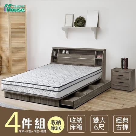 IHouse 群馬和風收納房間4件組 床頭箱+床墊+六抽收納+邊櫃 雙大6尺