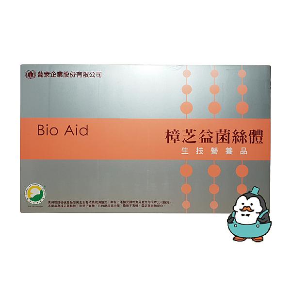 葡眾 樟芝益菌絲體 生技營養品 180ml*24入
