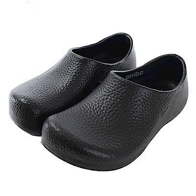 魔法Baby 輕量防水防油防撞工作鞋 sd7021