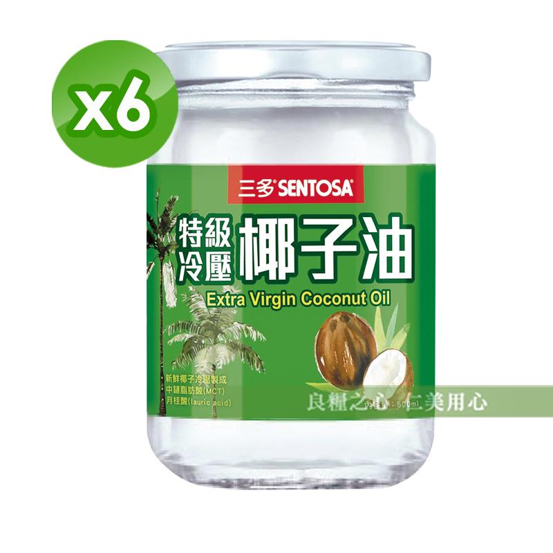 三多生技 特級冷壓椰子油x6 (500ml)