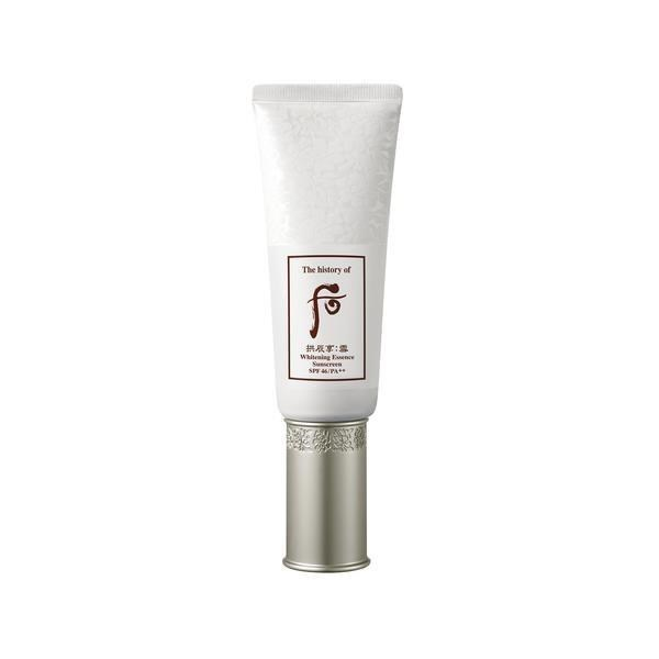 【WHOO后】拱辰享淨透白全能防曬乳(粉紅色) SPF46 PA++45ml