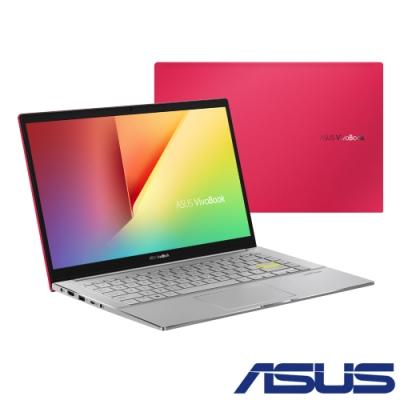 ASUS S433FL 14吋筆電(i5-10210U/MX250/8G/512G SSD+256G SSD/VivoBook S14/魔力紅/特仕版)