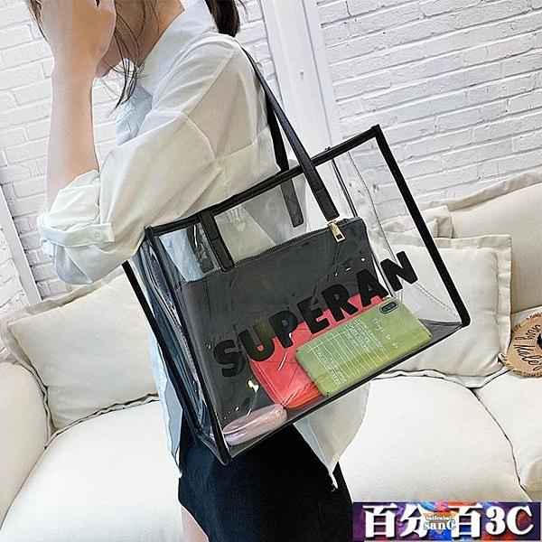 托特包 透明包包女包2020新款潮果凍包大容量時尚韓版網紅大包手提單肩包 百分百
