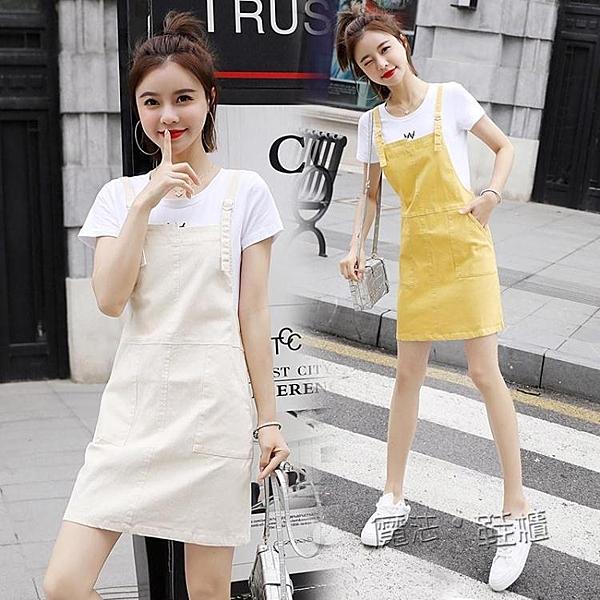背帶裙女夏裝新款學院風時尚休閒顯瘦百搭背帶洋裝兩件套裝 夏季新品