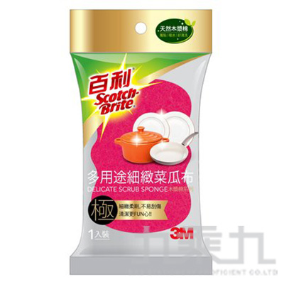 3M 百利 多用途細緻菜瓜布木漿棉1片-桃紅 06301-15067
