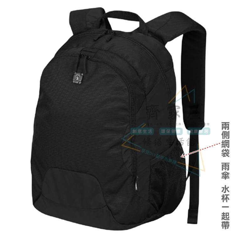 ‧齊家屋‧免運【瑞士維氏 CANBERRA 16吋 電腦後背包 TRGE-601110】含稅 經典黑色 防水耐磨 背包