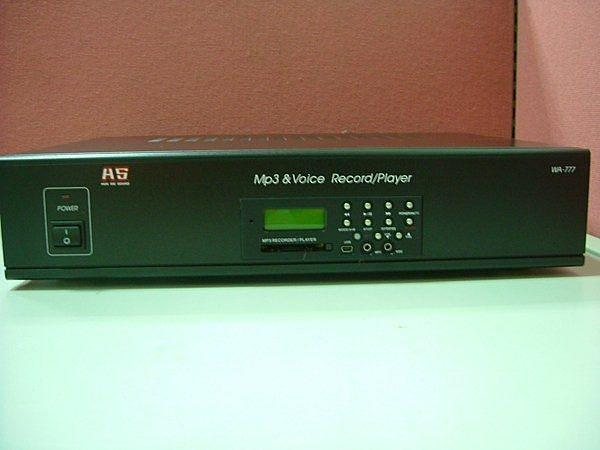 電話業務廣播.背景音樂播放 mp3播放主機 辦公室 門市賣場專用MP3播放器(定製品)