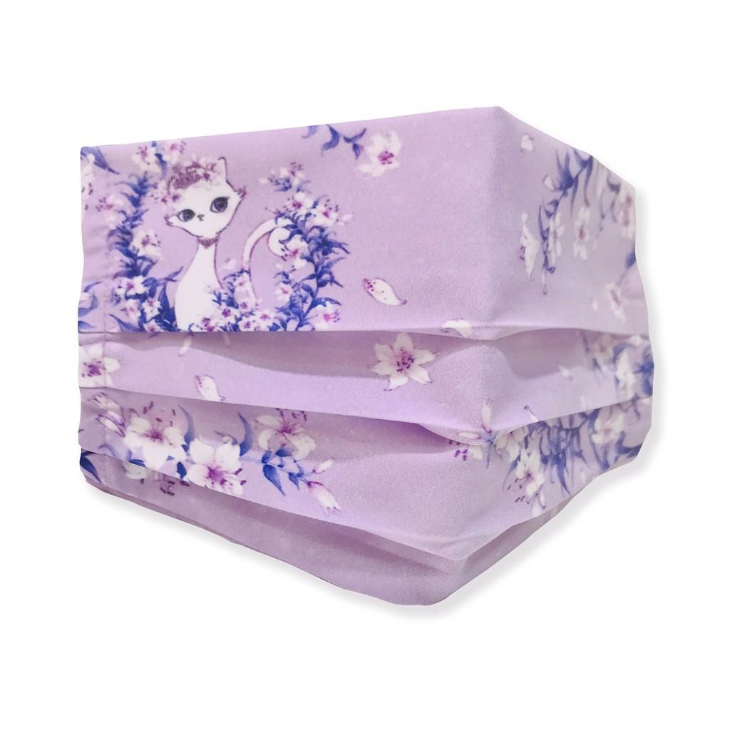 <好喵>口罩套/布口罩-百合花小女王/薰衣草粉紫色 透氣/成人-MIT
