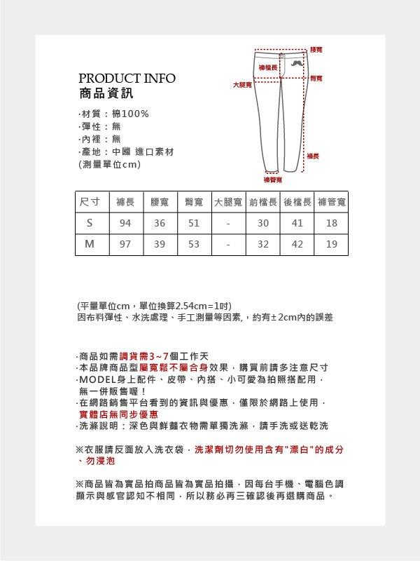 2千現折400↘搶券再折▶ 【maru.a】個性印花刷破男友牛仔褲(深藍)▶滿800免運