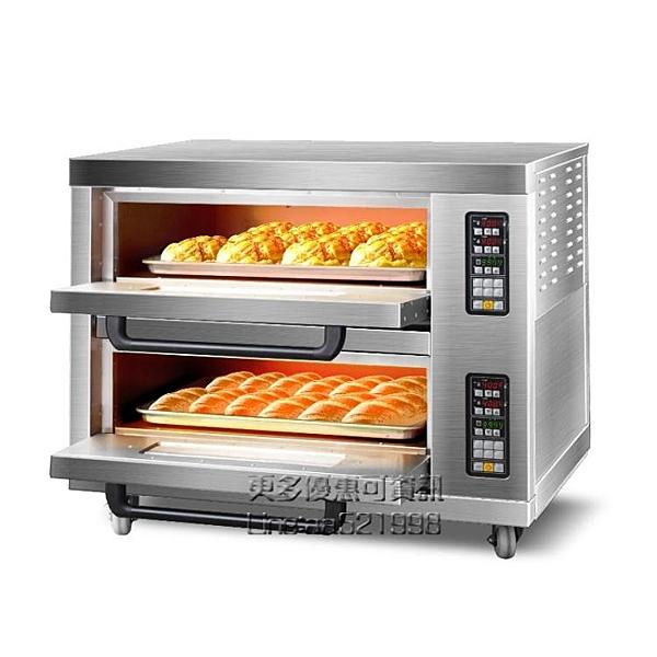烤箱商用大容量電熱烘焙設備蛋糕面包披薩爐大型烤爐全自動 每日特惠NMS