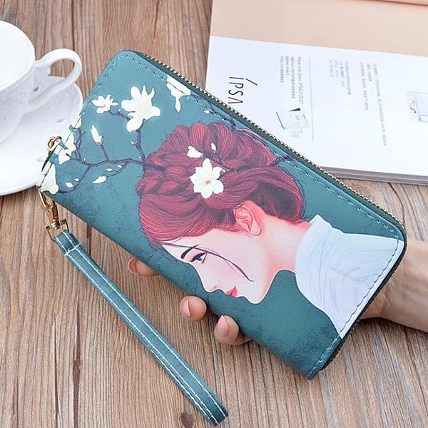 手拿包 韓版新款手機錢包女長款拉鏈手拿包印花時尚學生零錢夾大容量