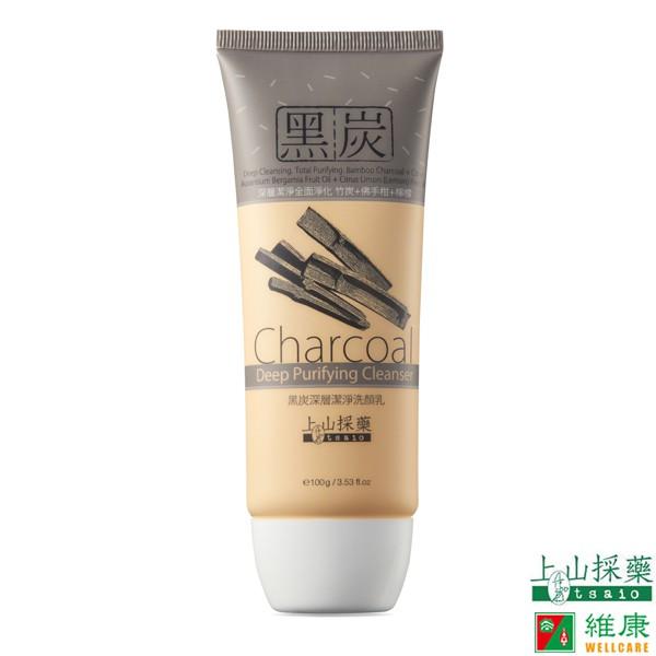 上山採藥 黑炭深層潔淨洗顏乳 100g/瓶 tsaio 維康