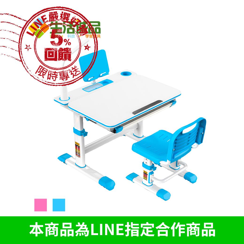 成長天地 兒童多功能成長書桌椅 桌椅可提拉升降 桌面可傾斜 80公分