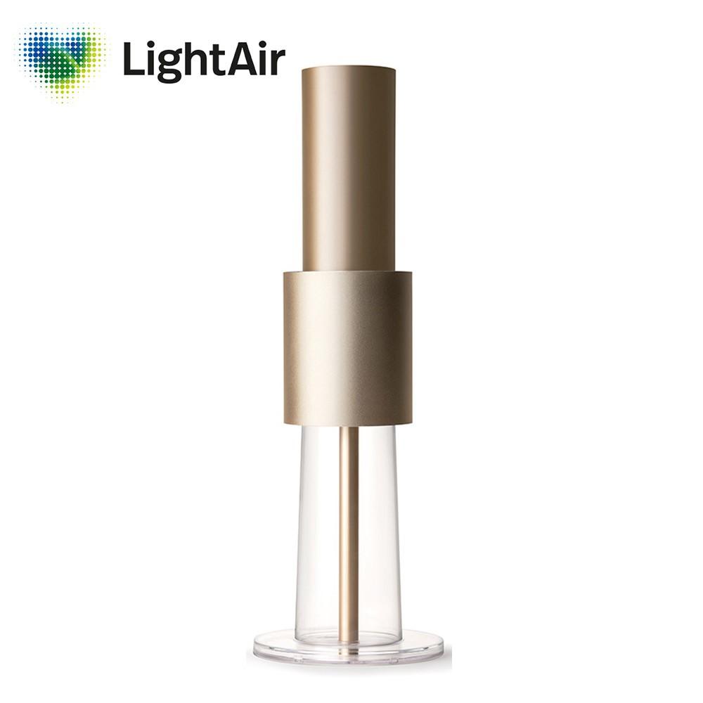 瑞典 LightAir IonFlow 50 Evolution PM2.5 精品空氣清淨機 ( 蘋果金 )