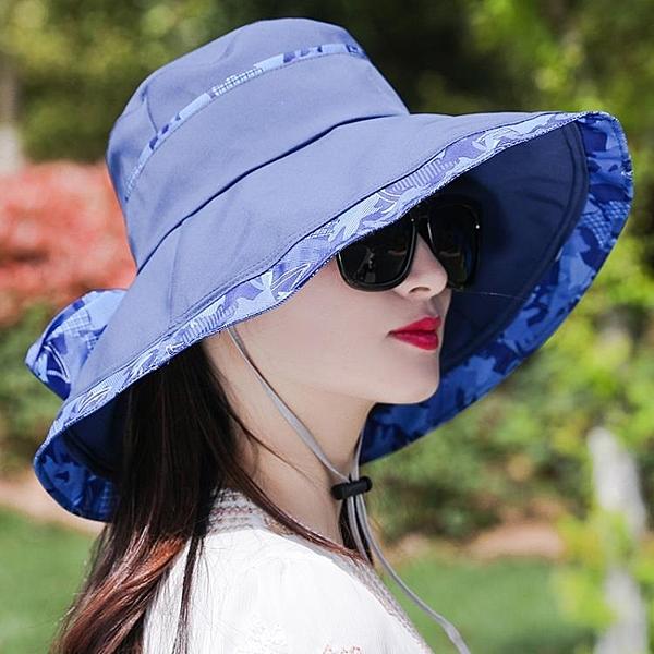 帽子女夏大沿遮陽帽遮臉時尚百搭防紫外線摺疊漁夫涼帽防曬太陽帽 陽光好物