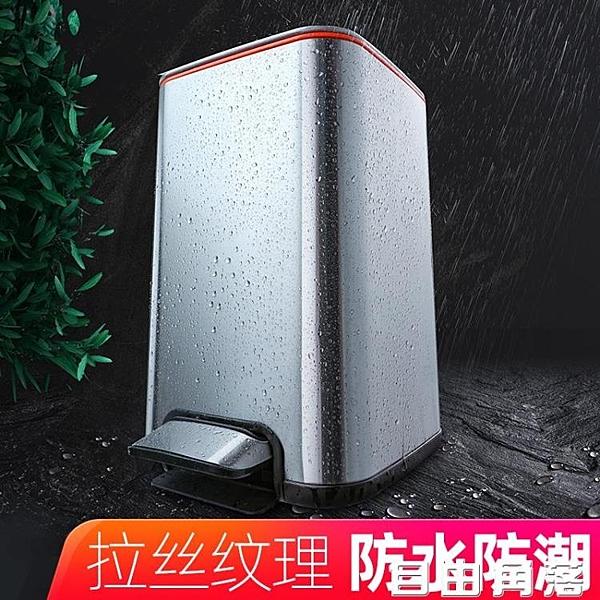 不銹鋼廚房垃圾桶帶蓋垃圾桶家用大號客廳防臭廁所衛生間圾垃圾桶 自由角落