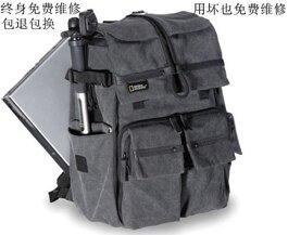 免運 國家地理W5070 攝影包 雙肩包 背包 相機包 休閒 電腦包 書包   韓國時尚週