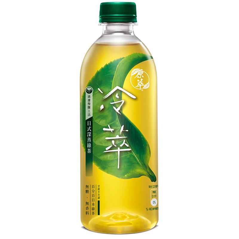 原萃冷萃日式深蒸綠茶450ml 【康鄰超市】