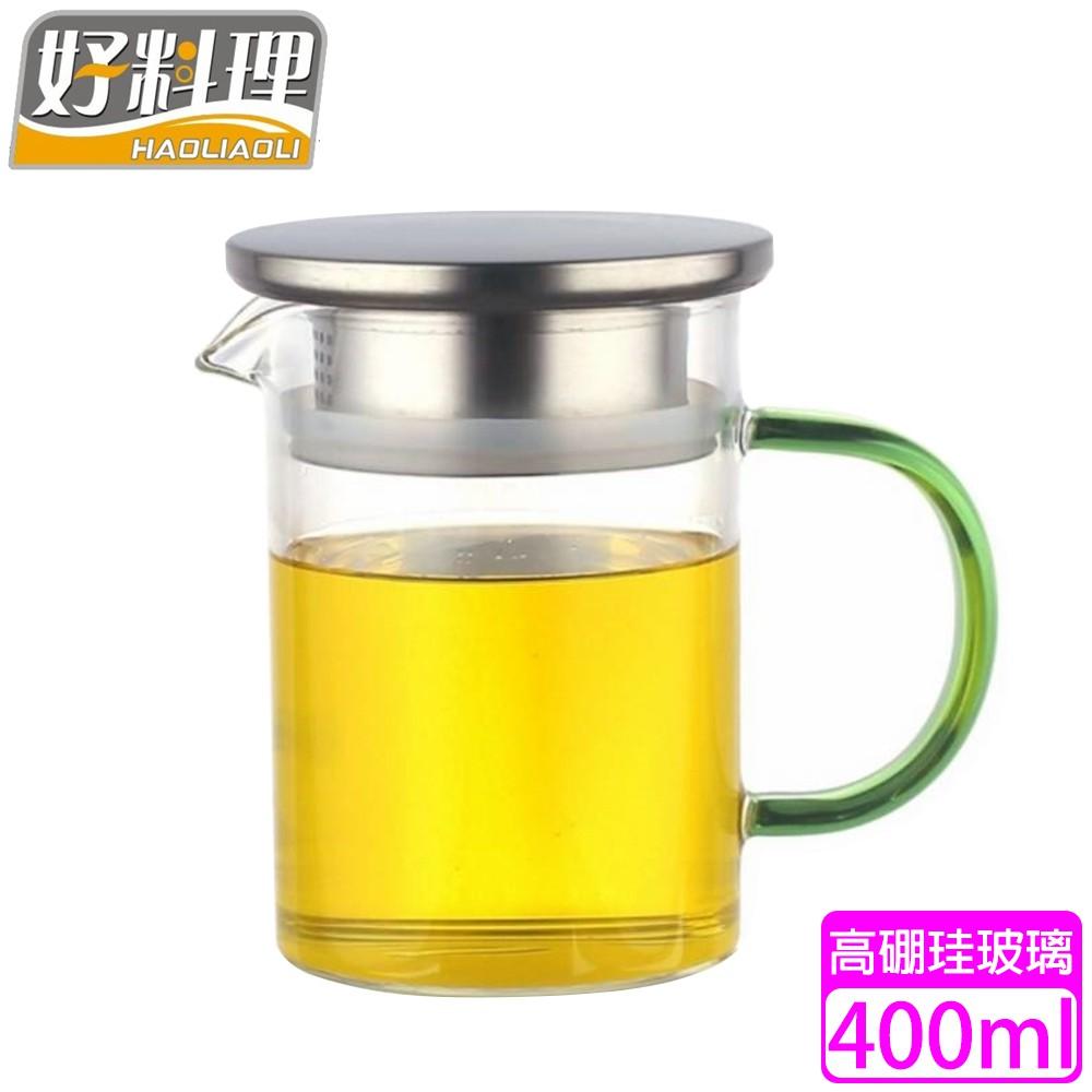 【好料理】泡得開沖茶杯400ml