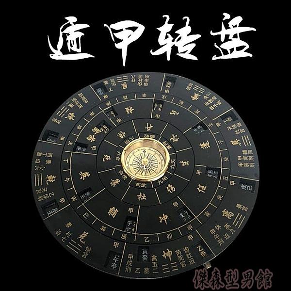易經活解 多用轉盤風水羅盤 玄冥陰陽八卦羅經儀附說明 WY傑森型男館