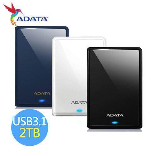 威剛 ADATA HV620S 1TB 2TB 4TB 2.5吋 輕薄型 行動硬碟 外接硬碟