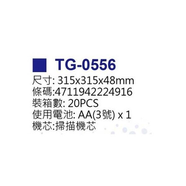 台灣製造 A-ONE  鬧鐘 小掛鐘 掛鐘 時鐘 TG-0556