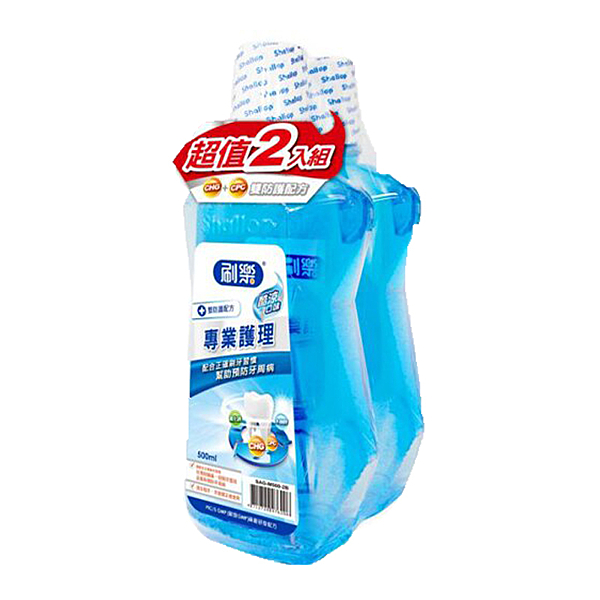 刷樂護理漱口水-酷涼500ml(買一送一)
