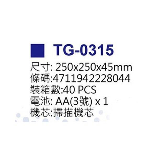 台灣製造 A-ONE  鬧鐘 小掛鐘 掛鐘 時鐘 TG-0315