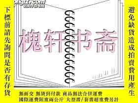 二手書博民逛書店罕見中國曆代人名匯典(全十五冊)8602 本社 縮微中心 出版2
