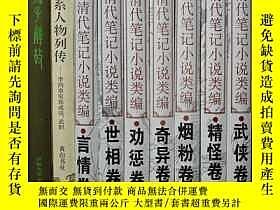二手書博民逛書店精裝本 淮系人物列傳--李鴻章家族成員-武職罕見1995年初版