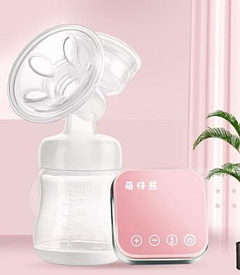吸奶器電動正品靜音擠奶器全自動非手動無痛集乳器集奶神器 童趣屋 交換禮物