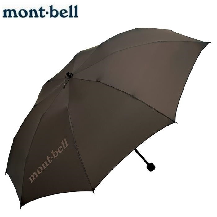 Mont-Bell 輕量戶外傘/折傘/健行傘 不對稱設計 1128553 CHNT板栗
