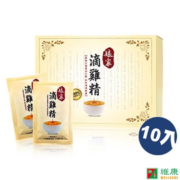 娘家 滴雞精 10包/盒 維康 免運 廠商冷凍配送 (雞精禮盒)