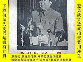 二手書博民逛書店罕見電影戰線第3期1968年1614 上海《電影戰線》編輯部編印
