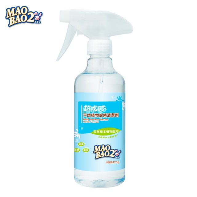毛寶兔 MAO BAO 2 超水感天然植物除菌清潔劑425g