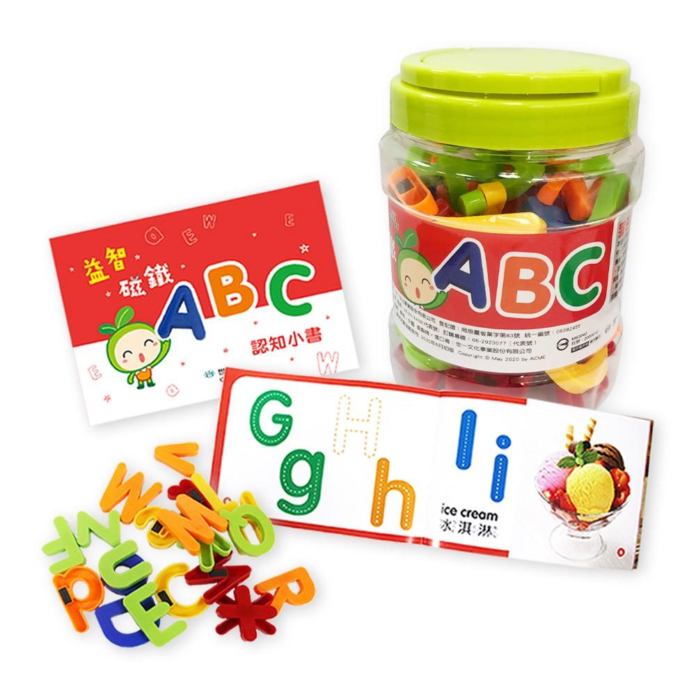益智磁鐵ABC 罐裝 磁鐵教具 玩具 教具 英文