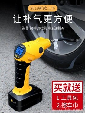 無線智慧汽車輪胎電動加氣充氣打氣泵筒便攜式沖氣棒車載車胎車用 韓國時尚週  尾牙年會禮物