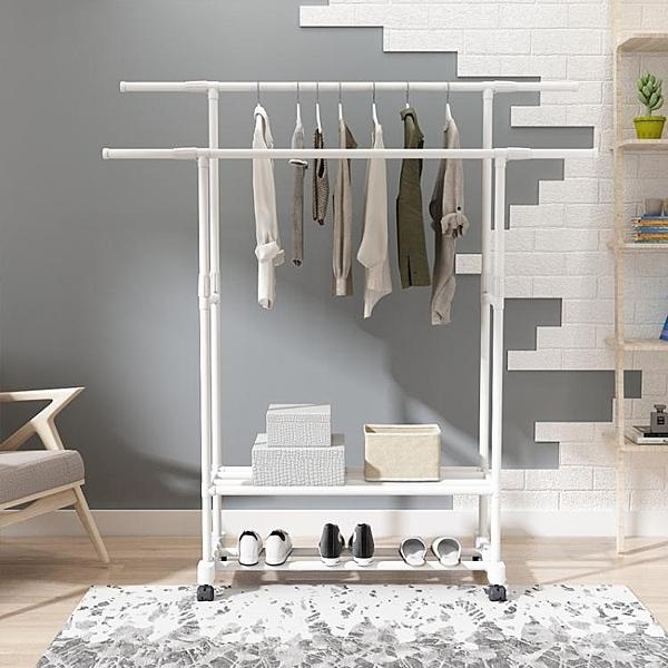 衣帽架 晾衣架落地折疊室內掛衣架簡易單桿式曬衣架陽台晾衣桿涼衣服架子