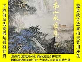 二手書博民逛書店罕見王豪南山水畫集4736 王豪南繪 人民美術出版社 ISBN: