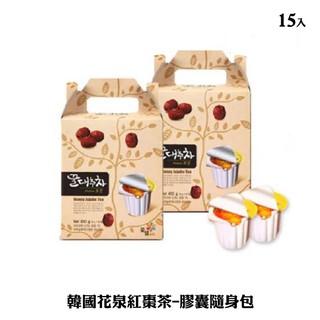 韓國花泉蜂蜜紅棗茶-膠囊隨身包 (450g) Honey Citron Tea 蜂蜜茶 紅棗茶 韓國茶 隨身包