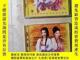 二手書博民逛書店電視劇光盤罕見潘金蓮新傳14225 天津音像 天津音像