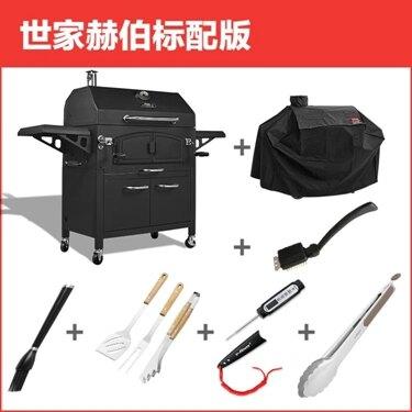 免運 燒烤爐木炭大型別墅庭院 bbq烤肉爐子家用燒烤架戶外全套   韓國時尚週