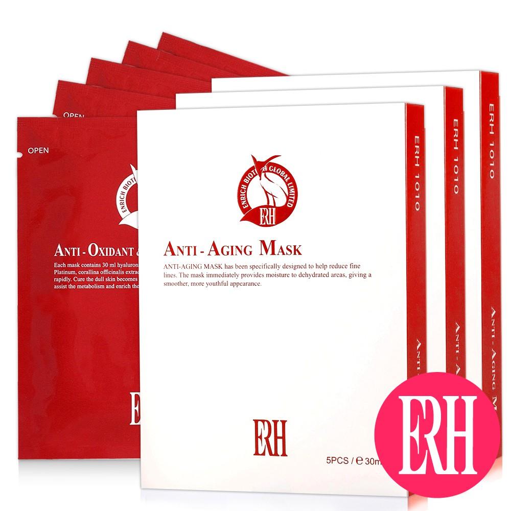 ERH 緊緻活氧鎖水保濕面膜分享組(3入)