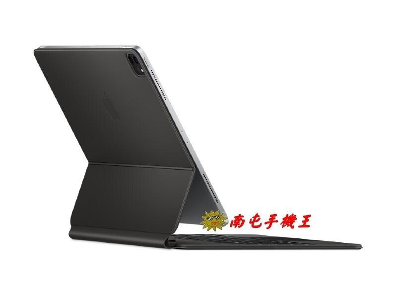"""←南屯手機王→ Apple 巧控鍵盤 適用於12.9"""" iPad Pro (第四代) 中文 (注音)【宅配免運費】"""