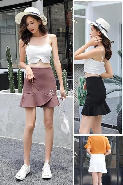 高腰魚尾裙短款半身荷葉邊防走光短裙女夏裙安全褲裙子  快速出貨