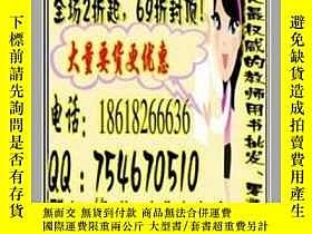 二手書博民逛書店罕見教師如何觀察和評價幼兒18098 蘇曉倩 中國輕工業出版社
