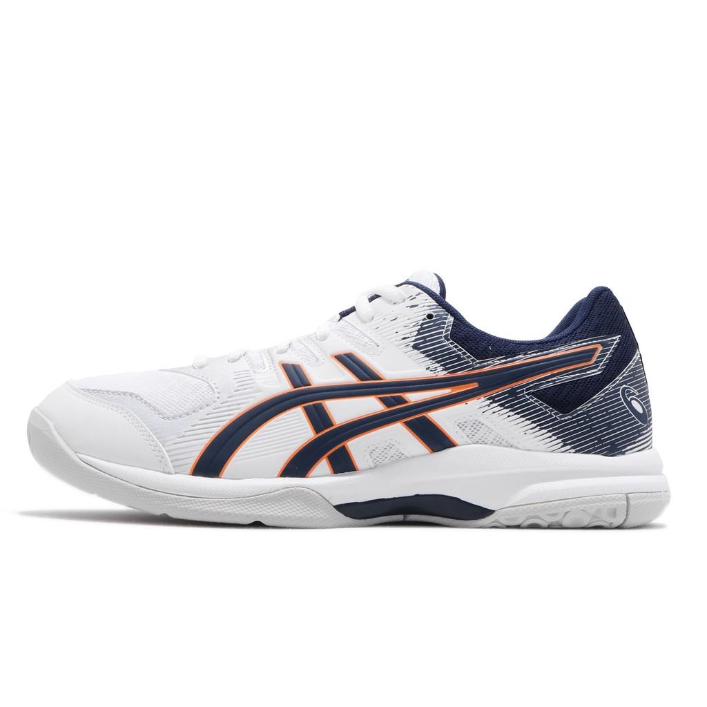 Asics 排羽球鞋 Gel-Rocket 9 白 深藍 男鞋 運動鞋 1071A030-102 亞瑟士 【ACS】